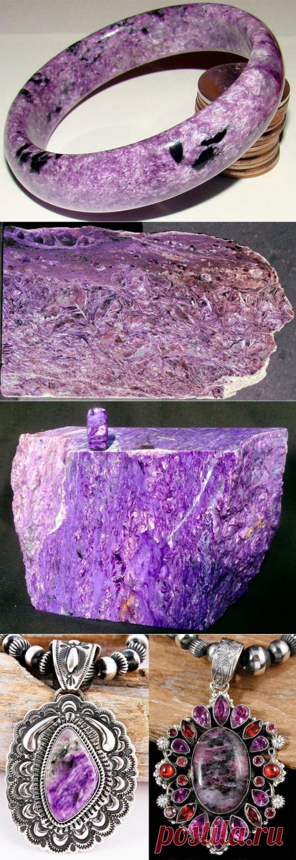 Чароит – магические свойства камня