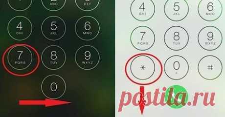 15 трюков в iPhone, которые Apple скрывает от Вас! » MAKATAKA