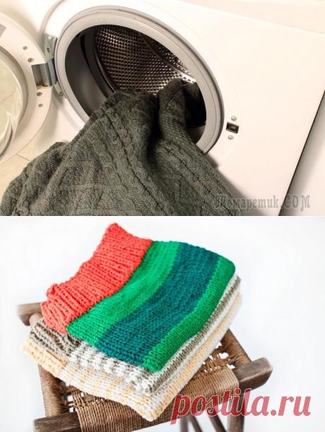 Как стирать шерсть в стиральной машине