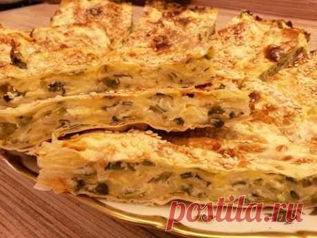 Слоеный пирог из лаваша с сыром и зеленью