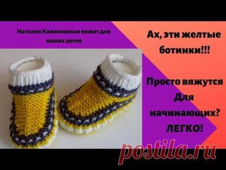 Красивущие, яркие, интересные туфельки для ребенка 1 годик