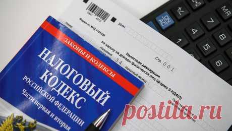 Законопроект о повышении НДФЛ для доходов больше 5 млн рублей принят во втором чтении Госдума одобрила во втором чтении законопроект о повышении ставки налога на доходы физических лиц, передает ТАСС .