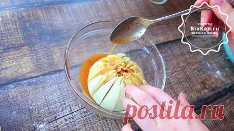 Хризантема в духовке, хрустящая закуска