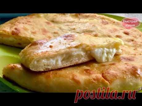 Вкусный Хачапури по-грузински. Готовлю в Пицца-Мейкере GFgril.