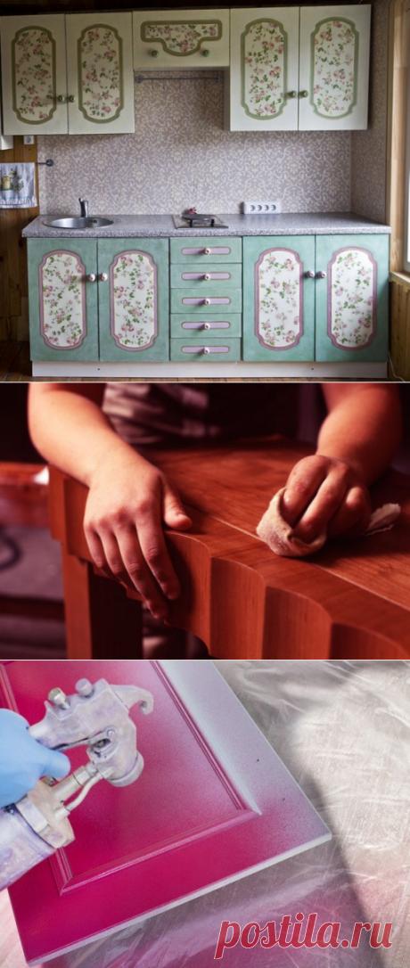 Обновление старой кухонной мебели — Наши дома