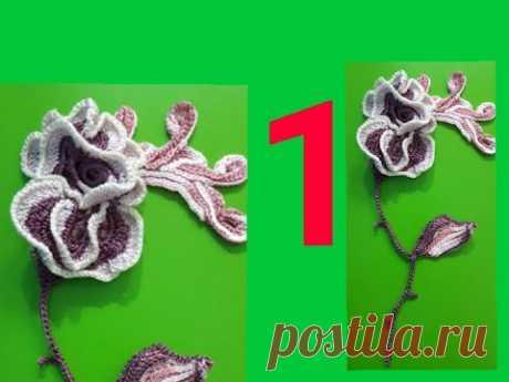 Роза крючком.часть1.Цветок крючком.Ирландское кружево.Мотив крючком.Объёмный цветок крючком.