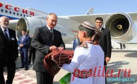 Нужен ли России туркменский газ?