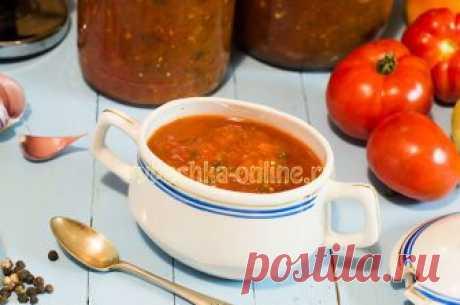 ✔️Сацебели из помидоров на зиму