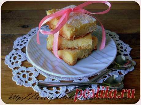 Лимонные пирожные. Пекла эти пирожные неоднократно, и всякий раз домашние радуются им и хвалят как впервые :))) Очень уж любят у меня дома этот вариант лимонной выпечки. Рецепт нашла на уважаемом и любимом Carina-forum. ЛИМОННОЕ ПИРОЖНОЕ Основа: 2 стакана муки (без горки) 1/2 стакана сахарной пудры 1 стакан (226 гр.)…