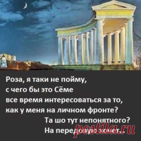 (1) Одесский Позитив - Главная