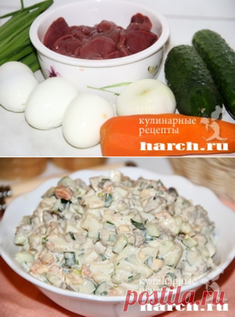 Салат из куриной печени со свежим огурцом