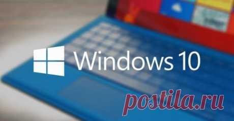 Как создать архив драйверов в Windows 10