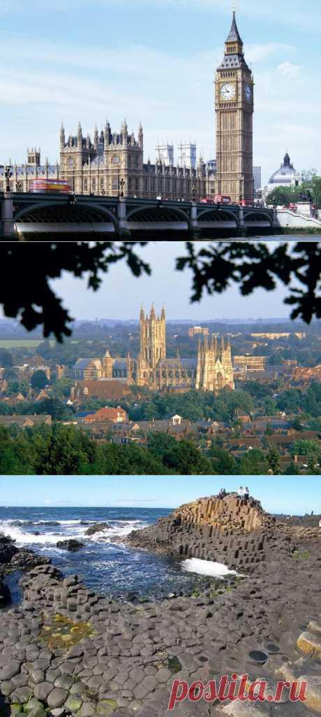 Уникальные места английской земли. К посещению обязательны!