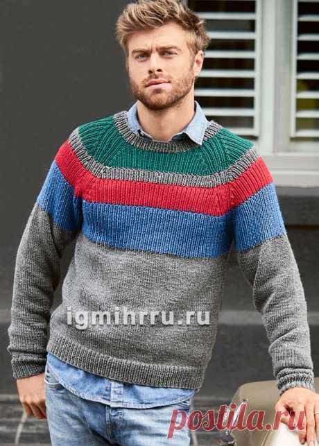 Мужской серый пуловер с цветными полосами. Вязание спицами