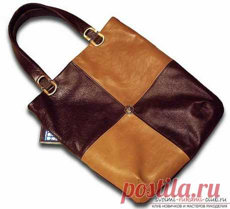 We create a bag from skin the hands. Advantages of a leather bag