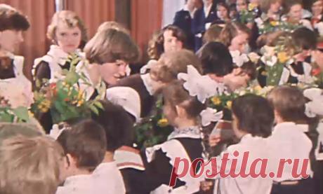 Последний звонок в советских школах. Как это было | Советское Телевидение | Яндекс Дзен