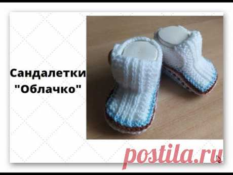 Красивые нежные сандалики