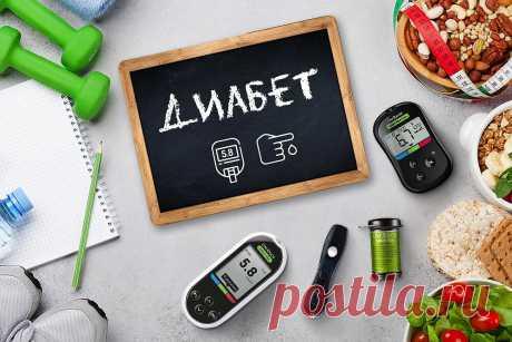 Диета при сахарном диабете   Tambuel-Shop   Яндекс Дзен