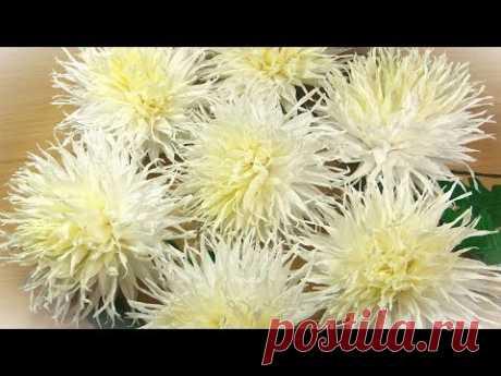 Простой способ хризантемы из гофрированной бумаги креп бумага / easy crepe paper flowers diy