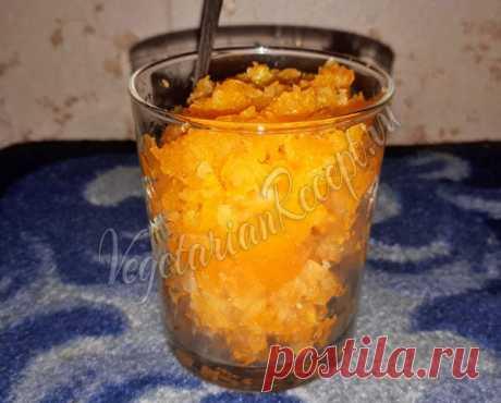 ПП десерт из тыквы и кураги Создайте сладкое оранжевое настроение!