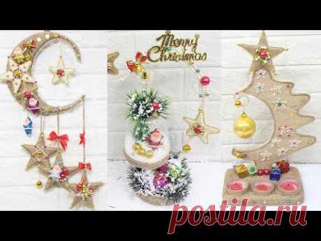 10 Jute craft Christmas decorations ideas | Home decorating ideas - YouTube
