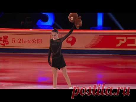 Анна Щербакова. Показательные выступления. Чемпионат мира по фигурному катанию 2021