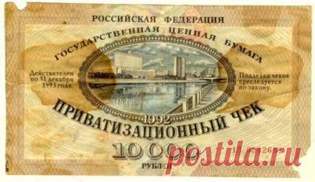денежные знаки