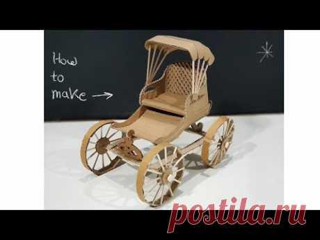 How To make Carriage Rickshaw From Cardboard : DIY Rickshaw