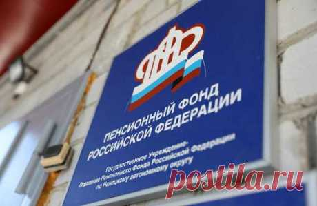 Новые правила для пенсионеров в 2021 году: последние новости Уже со следующего 2021 года в России официально вступят в силу новые правила для пенсионеров.