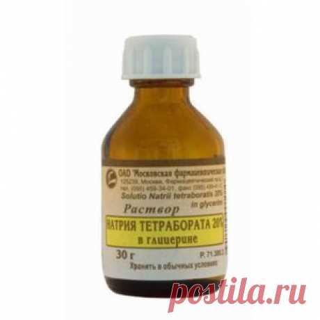 Антисептическое средство   Натрия тетрабората (Буры) раствор в глицерине 20% - «Тетраборат натрия - стоит копейки, помогает отлично. Лучшее средство для лечения молочницы. Описание, фото.»    Отзывы покупателей