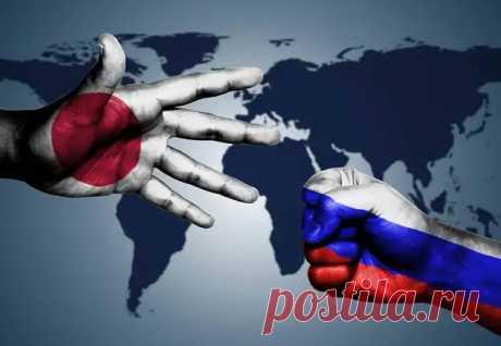Как прошли телефонные переговоры России и Японии - Спички - не игрушка - медиаплатформа МирТесен