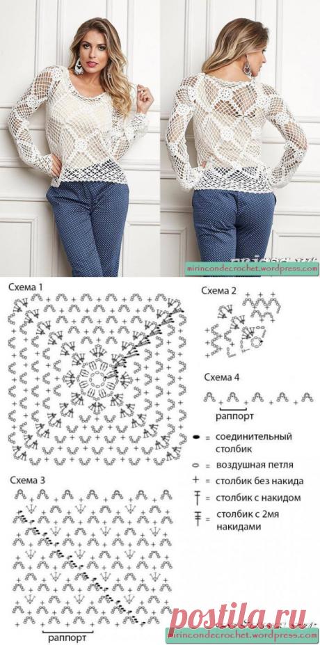 Divinaaaa | Mi Rincon de Crochet