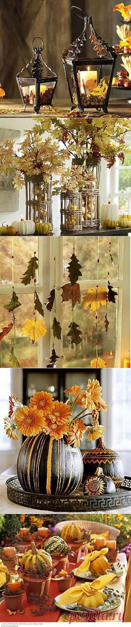 Палитра осени: 35 фото-идей осеннего декора для дома..