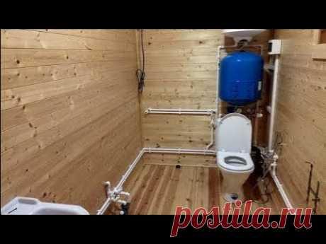 """Как сделать дачу со всеми удобствами? Канализация и водоснабжение дачи в Чеховском районе за один день. Зимняя система водопровода из колодца с легкой консервацией. Автономная канализация """"Термо-..."""