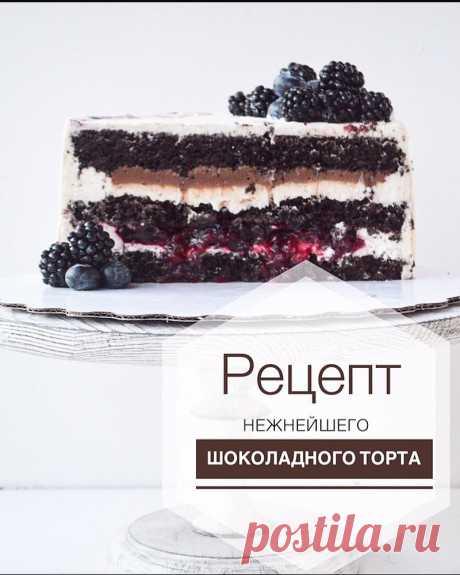 Торты Гатчина СПб(пн-пт) в Instagram: «🖤Обещанный рецепт🖤 очень шоколадного торта с вишней🍒 Ставим ❤️ за старания🙏 . Этот рецепт не сложный, но на выходе получается безумно…» 1,976 отметок «Нравится», 54 комментариев — Торты Гатчина СПб(пн-пт) (@bakecheesecake) в Instagram: «🖤Обещанный рецепт🖤 очень шоколадного торта с вишней🍒 Ставим ❤️ за старания🙏 . Этот рецепт не…»