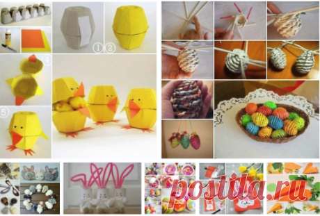 Easter\u000d\u000a\u000d\u000aIdeas for creativity and gifts the hands