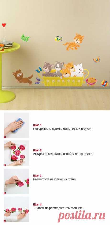 Купить наклейки на стены в детскую Котята с аквариумом в интернет-магазине Decoretto с доставкой по всей России, 349 рублей