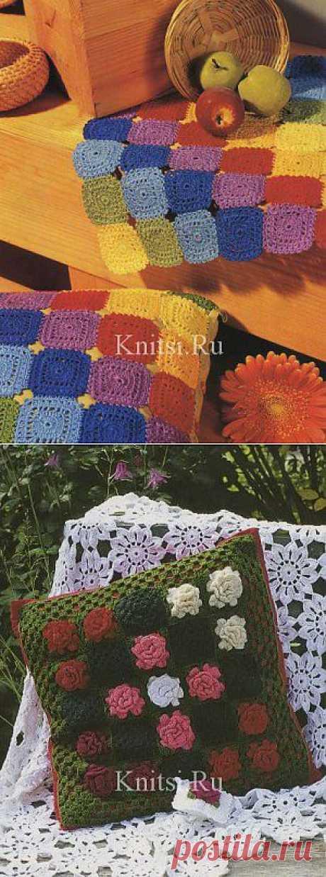 Вязание для дома / Подушки