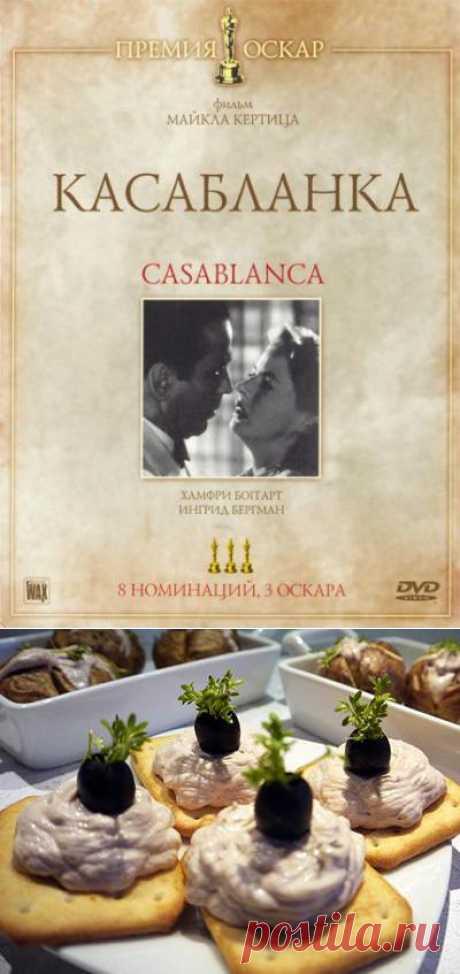"""«Rick's Cafe» en América, probablemente, un de los lugares más famosos en la historia del cinematógrafo. Da vueltas aquí la acción básica de la película famosa \""""Casablanca\"""". Aquí, en esto la cafetería, los héroes de Hemfri Bogart e Ingrid Bergman se encuentran después de los años largos de la separación para de nuevo quererse. Beben los aperitivos y comen las galletas con delicado tuntsovym por la crema."""