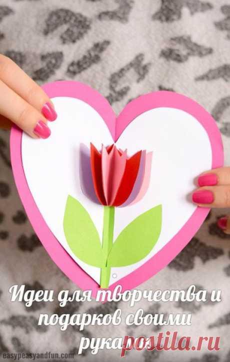 Открытка с тюльпаном на 8 марта