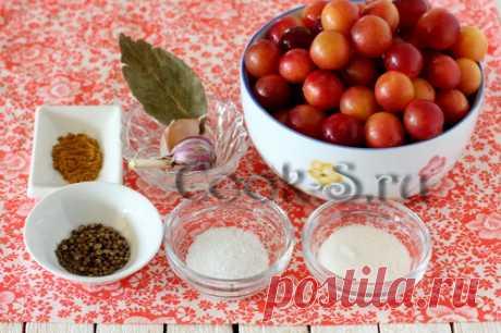 Соус ткемали из алычи – рецепт на зиму - Пошаговый рецепт с фото | Консервирование
