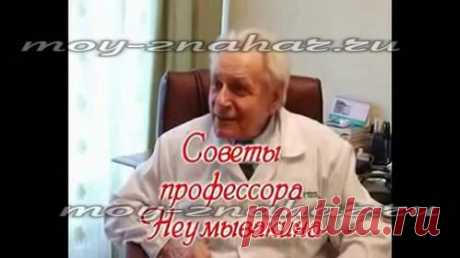 Неумывакин Иван Павлович, очищение печени и почек: видео