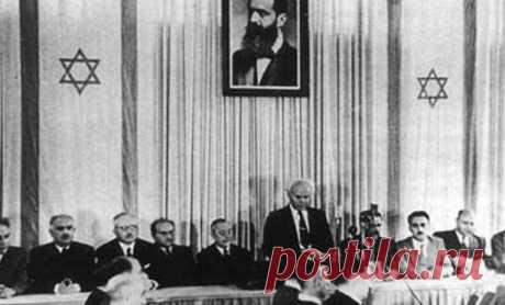 Почему Израиль иСССР перестали быть союзниками — Рамблер/субботний