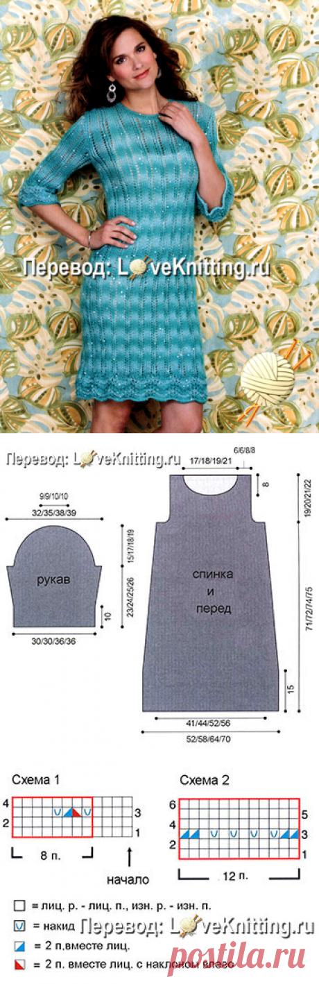 Платье спицами. Ажурный узор «павлин» окаймляет всю нижнюю кромку платья и также рукава.