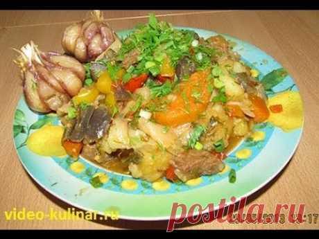 Узбекское блюдо Дамлама: мясо тушеное с овощами - YouTube