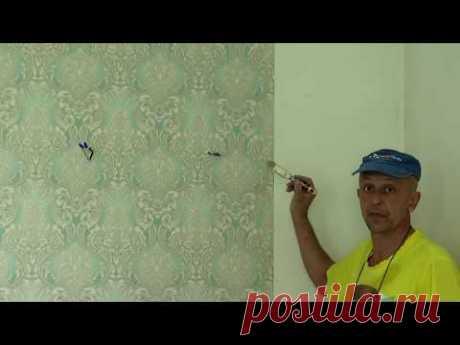 Pokleyka of an internal corner of wall-paper.