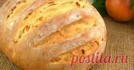 Ароматный луковый хлеб: вкуснее я еще не пробовала Читать далее...