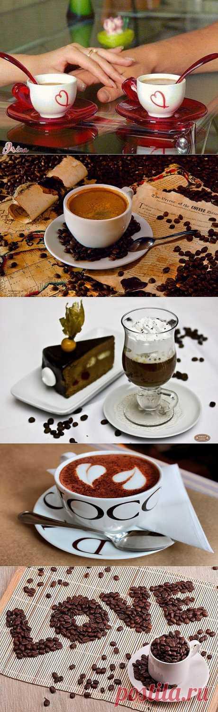 =У каждого кофе свои есть оттенки...=