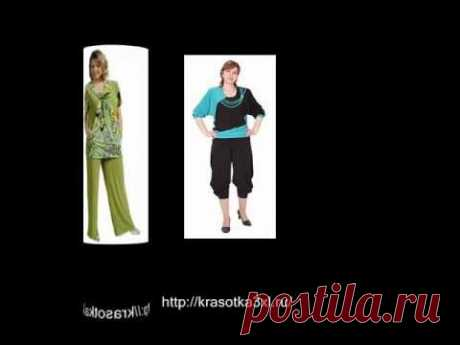 Los pantalones, kapri, bluzki grande размеры.mp4