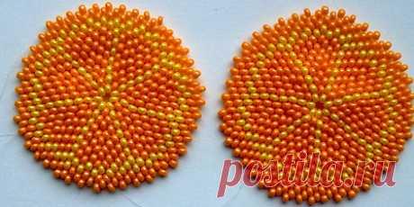 Апельсиновое настроение | biser.info - всё о бисере и бисерном творчестве